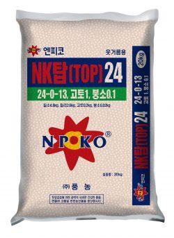 nktop24_